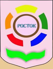 """герб д/о """"Росток"""""""
