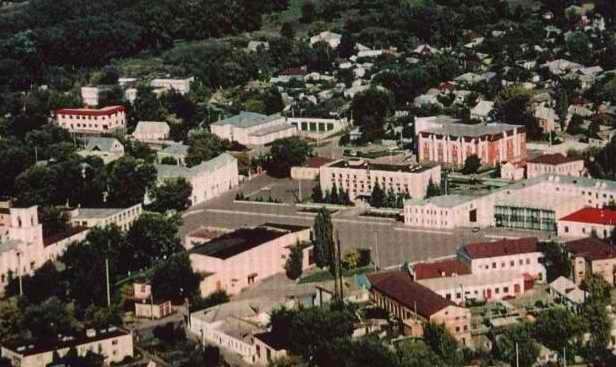 Город Калач Воронежская Область Фото Исторический Сквер Екатеринбург